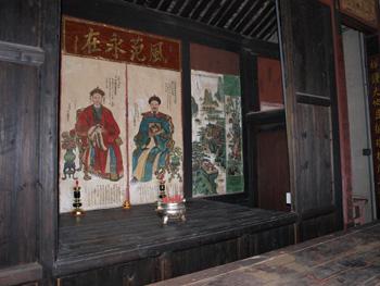 部族の祖先を祀る部屋