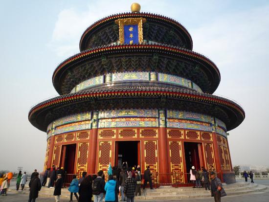 天壇公園|中国語教室を探そう!チャイ語なび 天壇公園 チャイ語なびとは 中国語教室を探す 中国語